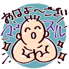 だじゃれー・ぬーぼー2